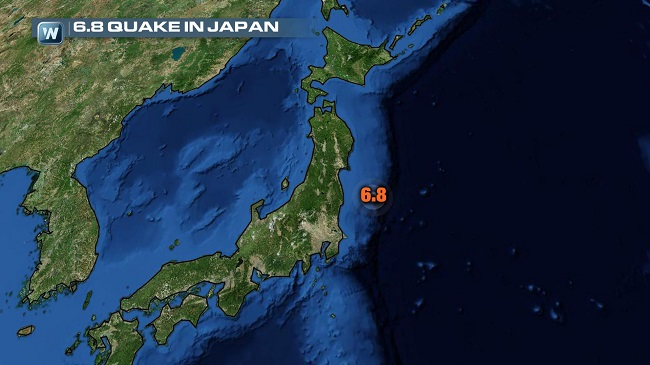 Earthquake Off Japanese Coast Triggers Tsunami Advisories